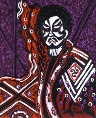 Oshimodoshi (Red) Ichimura Uzaemon XVII, 2004 n2117