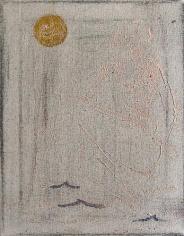 Ted Gahl, Siren (2013)