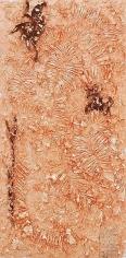 """TAM VAN TRAN, """"Alphabet Shore 5,"""" 2012-13, Copper, palm leaf, cardboard, and ceramic on canvas, 95 x 47 inches, 241.3 x 119.4 cm, A/Y#20901"""
