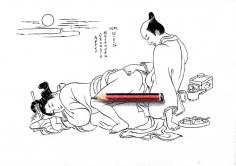 Matthew Martin  Drawing Shunga, 2016