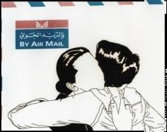Jowhara AlSaud. Airmail, 2009.