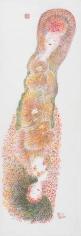 Guo Fengyi Untitled, n.d.