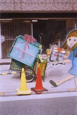 REI SATO I Have a Lot of Presents I Wish to Give to You, 2008