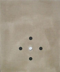 Lot 032308 (O-oooo), 2008, 	Oil, rabbit skin glue and poly vinyl acetate on linen