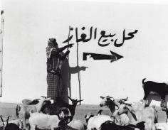 Kurt Markus, Tarim, Yemen, 1999