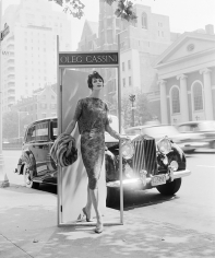 William Helburn, Anne St. Marie, Oleg Cassini, Park Avenue at 63rd Street, 1958