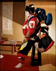 Werner Bischof, Kabuki Master Bondo Mitsugoro Waiting to Go On Stage, Tokyo 1951