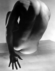 Horst, Male Nude: Backside, New York, 1952