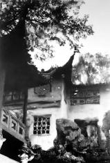 Erica Lennard, Li Yuan Garden Suzhou , 2001