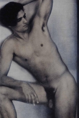 Sheila Metzner, Rick. Dynamo Series. 1989