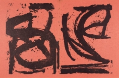 Cy Twombly, The Song of the Border Guard, 1952, Woodcut