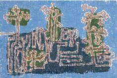 Douglas Denniston, Trojan Wall, 1948