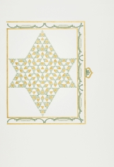 Abdullah M. I. Syed  Illuminated Prisms Manuscript I: Pg. 5  2017  Hand-cut U.S. $1 banknotes collage and 24k gold on Illustration board