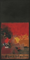 S.H Raza Gods Dwell Where the Woman is Adored 1965 Oil on canvas 39 x 20 in.
