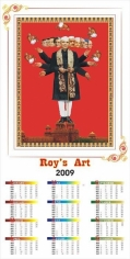Debanjan Roy CALENDAR 3 (RAVANA) 2009 Digital print on archival paper, Edition of 5 26.5 x 15 in. Ed. 1/3