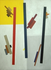Magnetic Field, 1951, oil on canvas, 41 1/4 x 32 3/4 in.