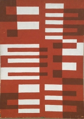 Untitled, 1945, gouache on paper, 19 7/8 x 14 1/4 in.