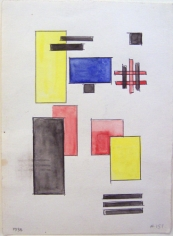 Untitled, #54, 1938, ink and watercolor on paper, 7 1/2 x 5 1/2 in.