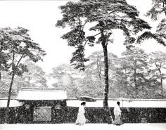 Werner Bischof - In the Court of the Meiji Shrine, Tokyo, Japan, 1952 Gelatin silver print | Bruce Silverstein Gallery