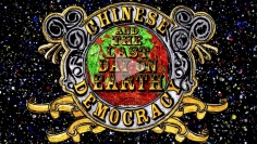 Chinese Democracy and the End of the World