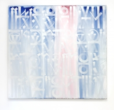 Retna I Hold My Hand Sturdy Stacking Straight Lines, 2012