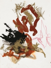 """""""Untitled"""", 1991 India ink, colored pencil, gold pigment on paper"""