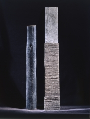 """""""Untitled"""", 1959-1960 Painted wood and twine, two parts"""