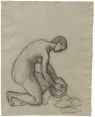 """""""Femme astiquant un cuivre (Woman Cleaning a Copper Pot)"""", ca. 1854"""
