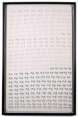 """""""Untitled"""", 1970-1971 Felt-tip pen on paper"""