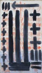 """A.R. Penck """"Drei Aufrichtungen (Three Erections)"""", 1968"""