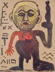 """A.R. Penck """"Ich 88 (I 88)"""", 1988"""