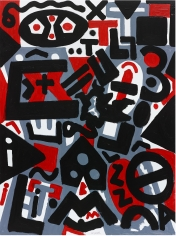 """Perspektive (Perspective)"", 2010"