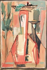 Mahmoud Hammad, Untitled, 1961, Gouache on paper, 26 x 17 cm