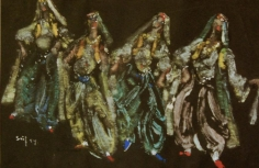 Seif Wanly, Untitled, c. 1953, Pastel on canson paper, 30.5 x 47 cm