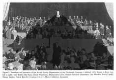 Mehreen Murtaza, Zionist Congresses, Carlsbad, 1923, 2012, Hahnemühle Matte Cotton Smooth Inkjet Paper
