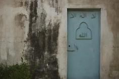 Jaber Al Azmeh, Untitled, 2011, Printed on Cotton Rag Fine Art Archival paper, 60 x 90 cm, Ed. of 3 +AP