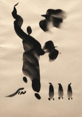 Fateh Moudarres, Untitled, Ink on paper, 23 x 16 cm