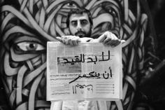 Jaber Al Azmeh,Amer Matar,2012
