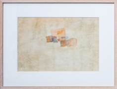 Chaouki Choukini, Désert 5, 1992, Watercolor on paper, 27.5 x 40cm