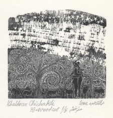 Khaldoun Chichakli, Love, 1983, Woodcut print, 7.1 x 6.4 cm, Ed. of 5