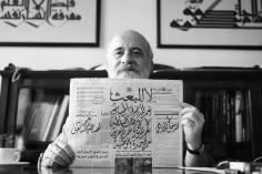Jaber Al Azmeh,Munir Al Sharani,2012