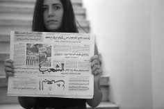 Jaber Al Azmeh, Ghalia Sarakbi, 2012, Printed on Cotton Rag Fine Art Archival paper, 75x 112.5cm, Ed. of 3 + AP