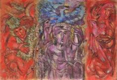 Elias Zayat,The Resurrection, 2014, Mixed-media on board, 70 x 100 cm