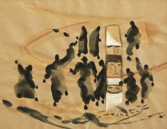 Fateh Moudarres, Untitled, 1981, Watercolour on paper, 29.5 x 38.5 cm