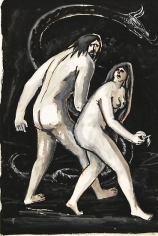 Mahmoud Hammad, Adam And Eve, 1962, China ink, gouache on paper, 30 x 20 cm