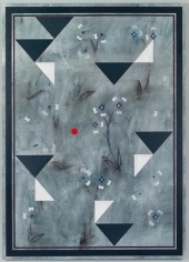 Kamrooz Aram, Ornamental Composition for Social Spaces 16, 2017, Oil, wax, oil crayon and pencil on canvas