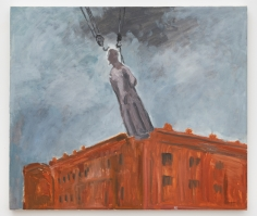 """Gang Zhao, """"Untitled"""", 2006, oil on canvas, 20 x 30 inches."""