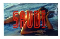 Simon Bedwell UNTITLED (SAUDI)