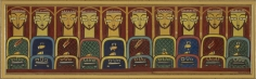 Jamini Roy  Untitled (Last Supper)