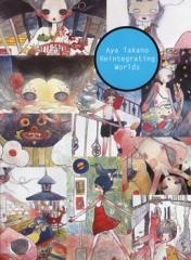 Aya Takano Skarstedt Publication Book Cover
